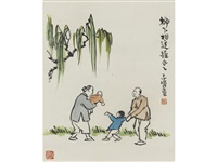 reunion under the willow tree by feng zikai