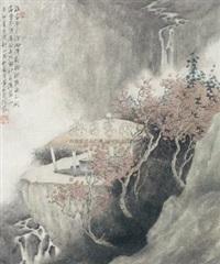 秋湾 (landscape) by xu xinrong
