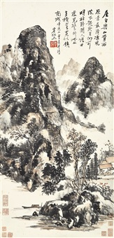 secluded pavilion in the ravine by huang binhong