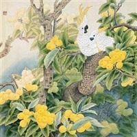 硕果累累 by wanyi