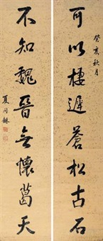 楷书八言联 对联 (calligraphy) (couplet) by xia tonghe