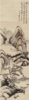 山水 by lin quan