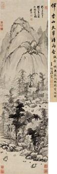 久旱得雨图 by yun xiang