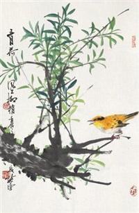 五月荷风上柳梢 by xu chunyuan