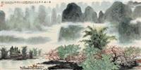 漓江春泛 by xu zhiwen
