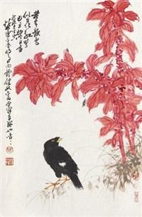 老来颜色似花红 by xu chunyuan