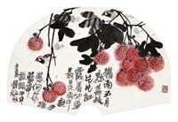 岭南五月熟荔枝 镜片 设色纸本 by lin fengsu