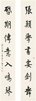 calligraphy couplet in xingshu (pair) by ma gongyu