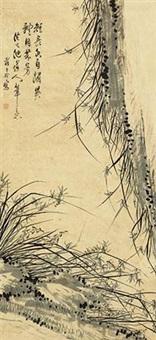 兰石图 (the orchid and rock) by jiang yujian
