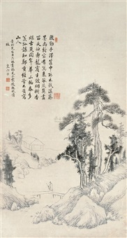 山水 (landscape) by huang liuzi