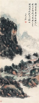 秋山闲居图 (dwelling in autumn mountain) by huang binhong