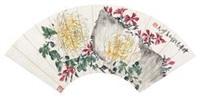 牡丹 by jiang miaoxiang