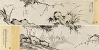墨花卷 by jiang tingxi
