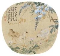 紫藤雉鸡 by liu deliu