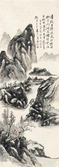 恽寿平诗意图 (landscape) by huang binhong