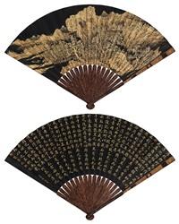 山水 楷书御制《淳化轩记》 (landscape; calligraphy) (recto-verso) by guan huai