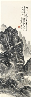 strolling in the mountains by huang binhong