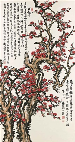 plum blossoms by liu haisu