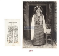 tibet album of east asia (album w/50 works) by aoki bunkyo
