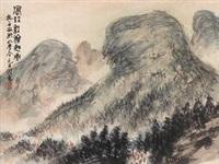 风展红旗如画 by fu baoshi