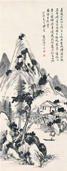 山居闲钓图 (fishing in mountain) by huang binhong