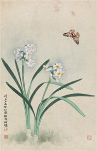 水仙蝴蝶 (narcissus and butterfly) by yu zhizhen and liu lishang