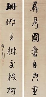 行书七言联 对联 (couplet) by dai binyuan