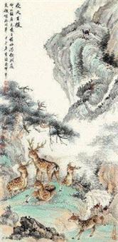 受天百禄 by jiang wei