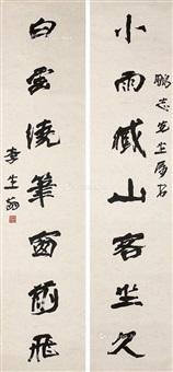 行书对联 挂轴 水墨纸本 (couplet) by xu shengweng