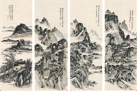 巴蜀云游图 (trip to sichuan) (4 works) by huang binhong