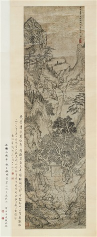 仿王蒙山水 landscape after wang meng by wen zhengming