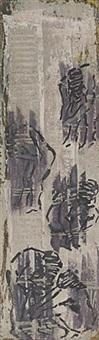 badende (klein) by wolf pehlke