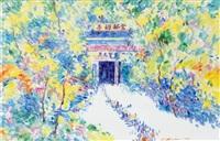 temple by li zui