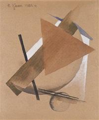 komposition by iwan wasiljewitsch kljun