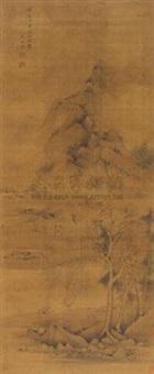 溪山秋霁图 (landscape) by shen shichong