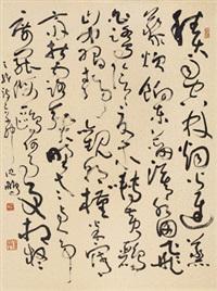 草书七言诗 镜心 纸本 by shen peng