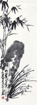 竹石 by xiao longshi