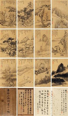 山水册 (landscapes) (album w/4 works) by tang dai