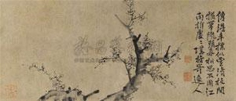 墨梅图 the plum blossom by xu wei