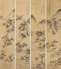 墨竹 (ink bamboo) (in 4 parts) by xia dongxu