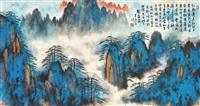 mount huang by liu haisu