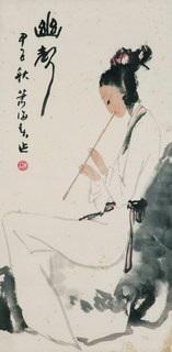 maiden at music by xao haichun