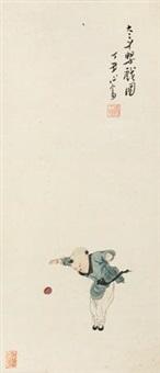 太平婴戏图 by pu ru