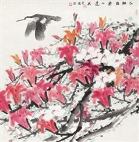 胭脂莲花 (flowers and birds) by liu xuejian