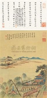对月图 (landscape) (+ shitang) by xu jianrong