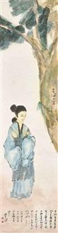 lady under plantain by yang shanshen