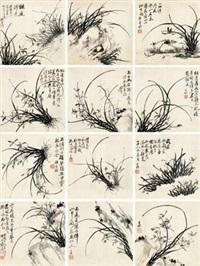 兰花册 (album of 12) by jiang yujian