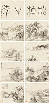 拟古山水 (album of 8) by zhang zongcang