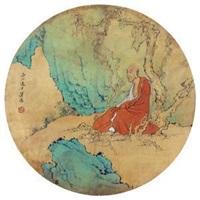 红衣罗汉 by pu ru