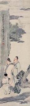 绝壁题诗图 by ren xun